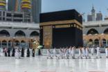 الحج والعمرة: حجز تصاريح العمرة والصلوات والزيارة سيكون من خلال اعتمرنا وتوكلنا