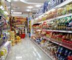 ارتفاع أسعار بعض السلع الغذائية مع اقتراب رمضان