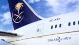 الخطوط الجوية السعودية تعلن عن وظائف إدارية وتقنية شاغرة