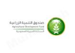 خادم الحرمين يوافق على إعفاء 38774 مقترضاً من قروض الصندوق الزراعي