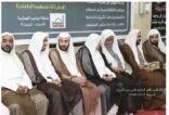 تغطية مصورة لتأبين السيد طاهر السلمان رحمه الله
