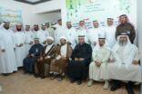 مركز التنمية الاسرية بالعمران يحقق أعلى نسبة إصلاح  على مستوى المملكة