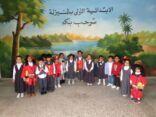"""أطفال """"مركز نون والقلم"""" يتفاعلون مع اليوم العالمي للدفاع المدني بالعديد من الفعاليات"""