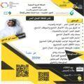 ثقافة العمل الحر ، برنامج يقدمه أبو نزار لطالبات المرحلتين المتوسطة والثانوية
