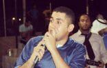 شخصيّة من بلدتي : علي الدليم