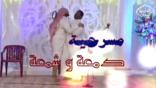 مسرحية توعوية في حفل الحيدرية