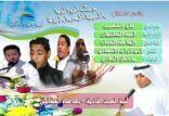 دعوة : لحضور حفل ميلاد بطلة كربلاء والمشاركة في الطبق الزينبي