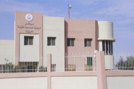 عاجل: توفّر لقاح كورونا في مركز صحي #المنيزلة
