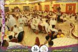 في حفل تكريم الخلية العاملة 1550 ريال لكل عريس في جماعي 21 بالمنيزلة