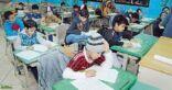 «التربية» تعتمد تقديم الاختبارات التحصيلية للصف الرابع والسادس الابتدائي