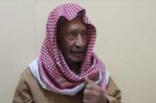 الحاج حبيب حسين الخميس «أبو عدنان» إلى عفو الله ورضوانه