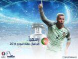 البرتغال بطلةً لأمم أوروبا 2016