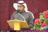 الأستاذ عبدالله يرزق بمولودٍ جديد