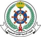 القوات البحرية الملكية السعودية تفتح باب التجنيد