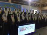 مدرسة الأنصار بالمنيزلة تحتفل بتخرج طلابها