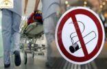 منع التدخين في محيط المساجد والمستشفيات والبنوك …والغرامة 200 ريال
