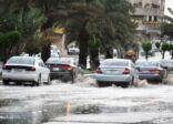 أمطار غزيرة على 7 مناطق بالمملكة.. والدفاع المدني يحذر