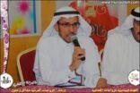 رئيس اللجنة السداسية للزواجات الجماعية بالأحساء: سنحوِّل اللجنة إلى «جمعية للزواج الجماعي»