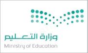 مدرسة الابتدائية الأولى + البيان للبنات موعد استلام الكتب