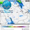 المسند: الجبهة الهوائية الباردة تدخل الأجواء وهذه تأثيراتها