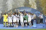 المنتخب السعودي للشباب يتوج بطلاً لكأس أمم آسيا
