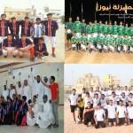 عائلة : الراشد تدعوكم لحضور زفاف ابنائها محمد وعبد الله وعماد ..ألف مبروك