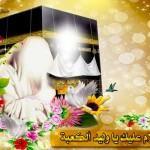 """حسينية الإمام المنتظر (عج) بالمنيزلة """" تحتفل """" بميلاد الأمير علي """" عليه السلام """""""