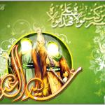 """إعلان : موعد الإحتفال النسائي بــ"""" عيد الله الأكبر """" عيد الغدير الأغر"""