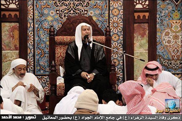 "مبارك عليكم عقد القِران يا "" رضا """