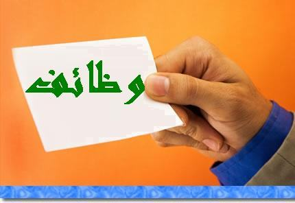 السالمية : يجري قرعة دورة شهداء الدالوة