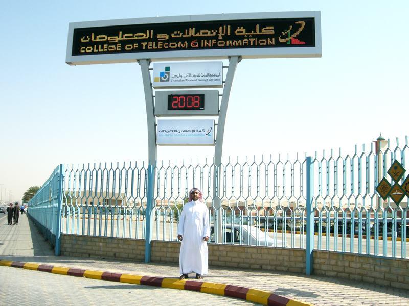 المتوسطة الأولى بالمنيزلة : تدعو لاستكمال وسائل الاتصال وتقيم زيارة خاصة لجامعة الفيصل .