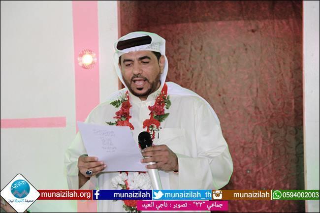 أحمد ياسين .. يُرزق ببنين
