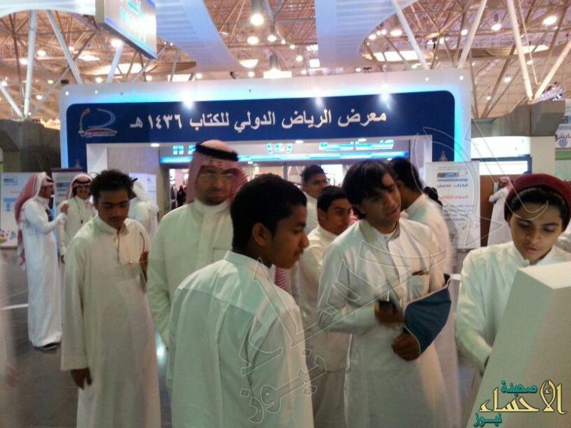 السعودية الثانوية تفوز بهدفين ضمن خماسيات كرة القدم