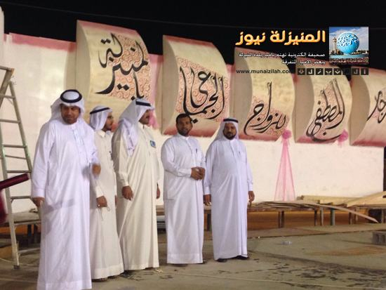 مدرسة الطفيل بن عمرو في زيارة للجمعية الخيرية لمكافحة التدخين