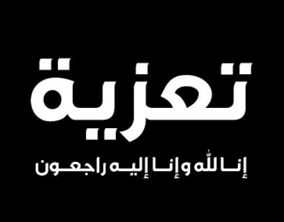 """"""" محمد """" المولود البكر لمرتضى علي"""