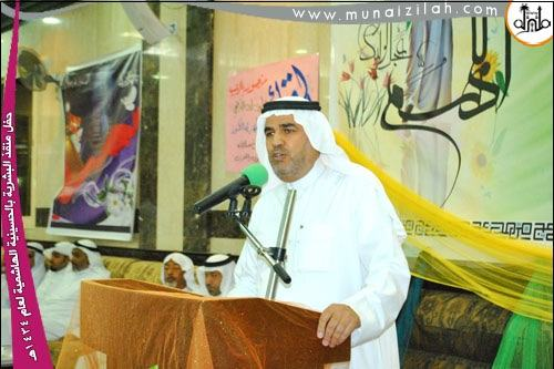 اليوم الجمعة بجامع الجواد ( ع ) أختتمت حملة كورونا وتكريم الاستشاري المحاضر .