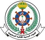 الدعوة عامة للمؤمنات لسفرة أم البنين عليها السلام لعامها العاشر