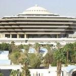 السيد السلمان يطالب الجهات الرسمية بضرب الإرهابين بيد من حديد