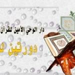 """نبارك لحيدر المولود """"محمد"""""""