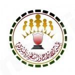 ولاية .. هبة الله إلى علي محمد