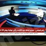 """"""" محمد باقر """" المولود الجديد للأخ حسين"""