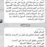 """"""" أبوحسين """" يدخل مستشفى بن جلوي"""