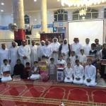 وفاة الشاب محمد علي سالم العيد