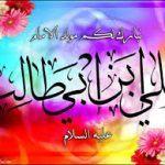 """"""" ليلة الخميس """" موعد الإحتفال في جامع الإمام الجواد والحسينية الحيدرية"""
