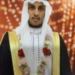 نتائج مسابقة القرآن الكريم بدار النبأ العظيم للقرآن الكريم بالمنيزلة
