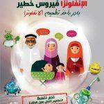 عبدالله الحسن يرزق بمولودة جديدة