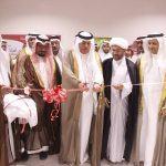 مدرسة المعتصم بالله الابتدائية تحتفل بالمسنين