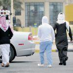 السعودية الثانوية بالمنيزلة تدعوكم لحضور الجمعية العمومية لمجلس الآباء والمعلمين
