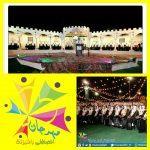 جامع الإمام الرضا (ع) يكرم العاملين للعام المنصرم