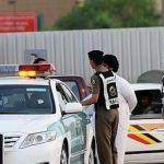 """""""الأمن العام"""" تبدأ استقبال طلبات الوظائف العسكرية النسائية"""